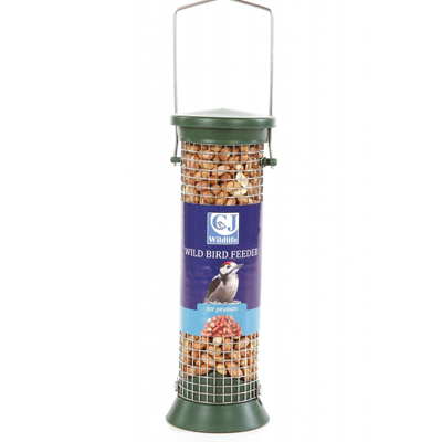 CJ Plastic Peanut Feeder (Green) Small